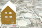30坪でも1500万円ほどが…老朽化した実家は建て替えるべき?