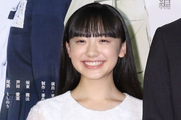 芦田愛菜 6年ぶりの映画主演、デビュー10周年の演技の心得