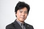 役者30周年…上川隆也「転機になった仲代達也さんとの出会い」
