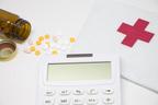 """「医療費3割負担」の75歳以上は""""過払い""""の可能性に注意"""