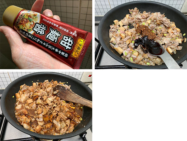 甜麺醤で作る汁なしそば(辻仁成「ムスコ飯」第243飯レシピ)