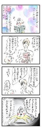 """まめ""""昔の仮面ライダー""""にハマる『まめ日和』第193回"""
