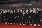 日韓アイドル・IZ*ONE 2月に活動再開「温かい応援を」