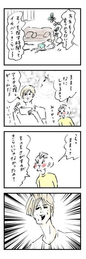 ゲームを楽しむママにまめから鋭い指摘『まめ日和』第196回