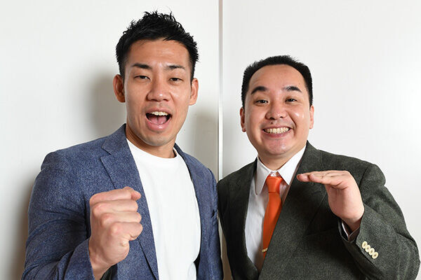 """ミルクボーイ「愛妻の手料理が""""優勝""""をサポートしてくれた」"""