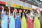 「東京2020協賛ジャンボ」は一粒万倍日2月16日に買おう