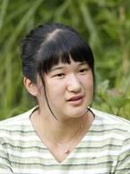 なぜ愛子さまは天皇になれない?専門家が語る男尊女卑の歴史