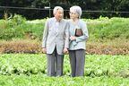 上皇陛下救った美智子さまの迅速対応…背景に豊富な医療知識