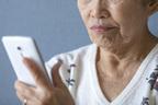 サポート薄く…高齢者が陥りやすい「格安スマホ」の落とし穴