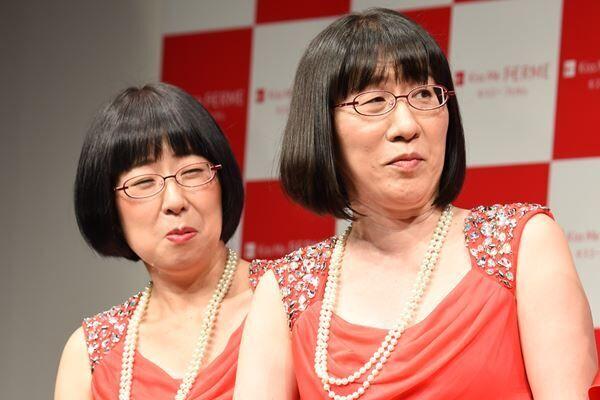 阿佐ヶ谷姉妹・江里子 ファンへ返信続ける律儀さに称賛の声