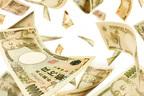 25兆円超の損失か ギャンブル運用で消えた私たちの年金資金