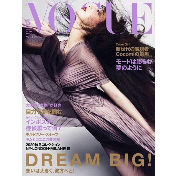 3月28日発売の『VOGUE JAPAN』5月号