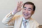 桂文枝『新婚さん』50年迎え明かす「しんどかった時期」