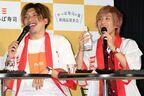 EXITコロナ啓発漫才22万超再生 発端は尊敬する志村さんの訃報