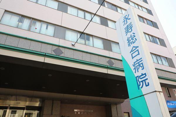 クラスター化した東京都台東区の永寿総合病院(写真:時事通信)