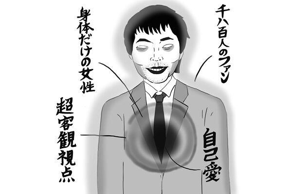 1位マツコ、2位今田耕司…すごい生き霊がついてる芸能人ランキング