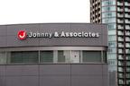 ジャニーズ事務所が医療機関支援へ!マスク50万枚など提供