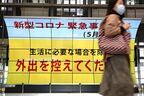 「8割減では不十分な地域」を専門家が試算 北海道は週27分