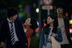 『東京ラブストーリー』令和版は何が変わった?徹底検証
