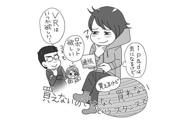 (イラスト:ワタナベチヒロ)