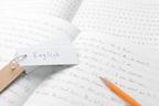 King&Prince平野紫耀「いまは自宅で英語の猛勉強中!」
