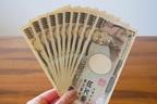 """心の会計だと一緒「10万円給付」""""宝くじがあたった感覚""""に注意"""