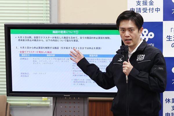 大阪モデルを提案した吉村府知事(写真:時事通信)