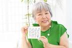 サニーサイドアップ創業者・高橋恵さん「優しいおせっかいがコロナ禍の希望」