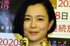 """坂井真紀 結婚10年で離婚…不惑の妊活も""""夫の希望""""だった"""