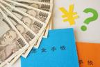 月400円から可能…国民年金加入者が老後に備える5つの方法