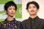 木村カエラは家族優先も…永山瑛太お持ち帰り報道にみる夫婦差