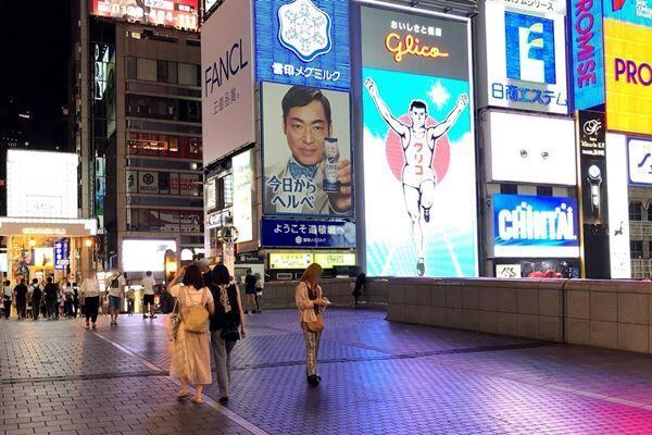 新型コロナウイルス感染拡大が止まらない大阪。