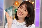 弘中綾香アナ「好きな女子アナ1位に踊らされてはダメ」