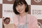 麻木久仁子さん考案「更年期世代におすすめ ヨモギ活用レシピ」