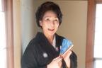 芸歴70年の波乃久里子「勘九郎は私の料理を食べない(笑)」