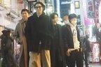 ひき逃げ疑い逮捕の伊藤健太郎『今日から俺は!!』の夜通し打ち上げ現場