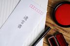 老親の再婚で多発する「財産・介護・墓」トラブル防止法