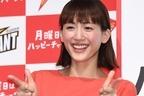綾瀬はるか新ドラマに期待の訳 森下佳子7作目で高視聴率連発