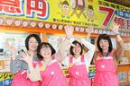 宝くじ研究家が発見「埼玉県」売り場が爆当たりを呼ぶ!