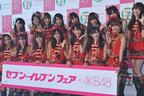 AKB48に湧くテセウスの船問題 峯岸みなみ卒業で1期生ゼロ