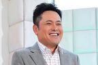 有田哲平 結婚5年目で待望の第1子誕生!語っていた父親願望