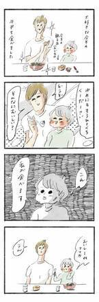 """ゆめこ、ママの牛丼をかわいく""""横取り""""『まめ日和』第242回"""