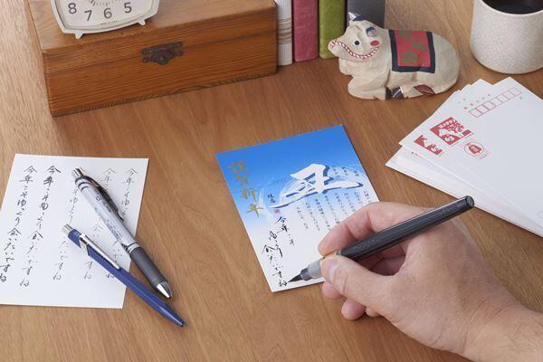 年賀状ペンのランキング殿堂入りの逸品、悪筆さんも安心の楽ちん美文字ペンはコレ!