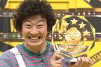 """武井壮も賞賛!NHKお笑い番組""""初マスター""""みんなのたかみち素顔"""