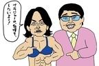 マヂカルラブリーの芸風に異変!「回文パラレルワールド」M-1芸人編