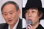 【謝ったら負け】菅首相に吉村知事も…素直に謝れない人の心理