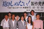 """藤原紀香 女優を目指したきっかけは""""W浅野のドラマ""""だった"""