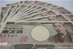 「ロト7」50億円GETの夢…狙いの数字は「4」「20」「35」!