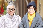 """『おちょやん』OP描いたアーティスト夫妻語る""""隠しネタ"""""""