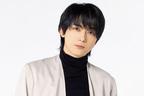 大河『青天を衝け』主演で 吉沢亮「生命力を感じてほしい」